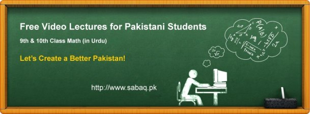 Free Video Lectures for Pakistani students