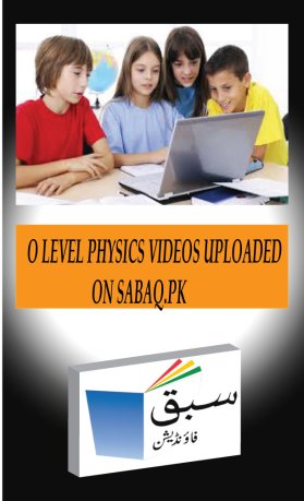 O Level Physics AD