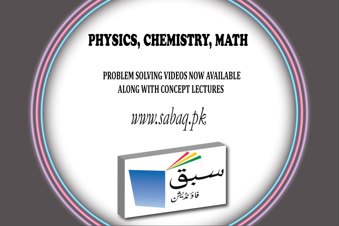 sabaq blog online videos for i students page  physics chemistry math problem videos