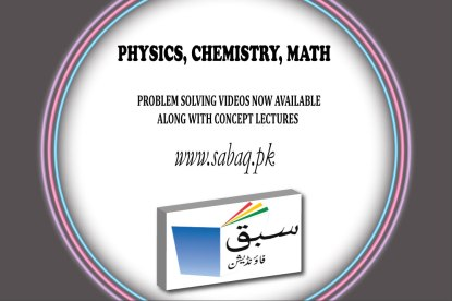 Physics, Chemistry, Math Problem Videos